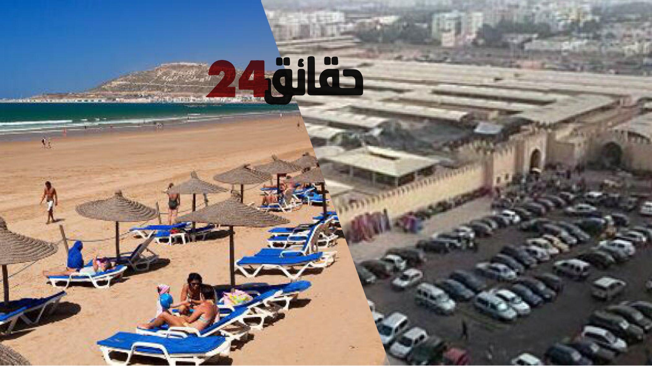 صورة إعادة فتح شواطئ أكادير و تمديد ساعات العمل بسوق الأحد