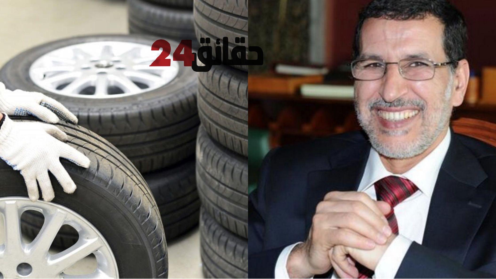 صورة العثماني يفرض الضريبة على عجلات السيارات كي تدور عجلة الحكومة