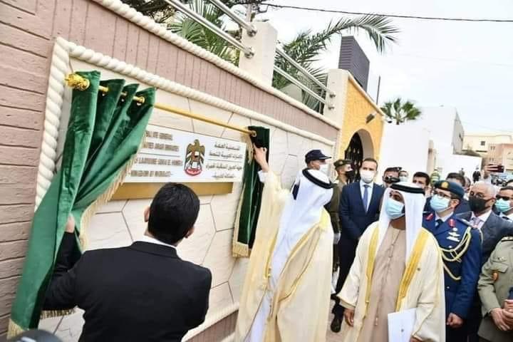 صورة الإمارات العربية المتحدة تفتح قنصلية عامة لها بالعيون