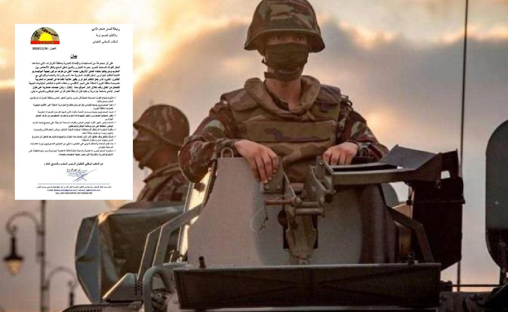 """صورة الكركرات .. """"رابطة أنصار الحكم الذاتي""""  تحيي احترافية القوات المسلحة"""