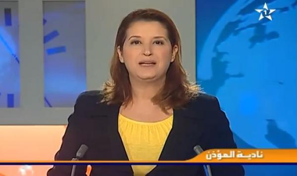 صورة كورونا تصيب المذيعة نادية المودن