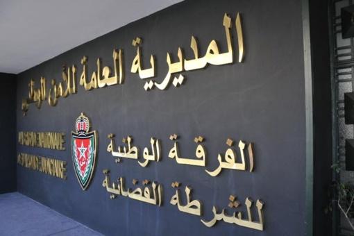 صورة الفرقة الوطنية تدخل على خط ترويج بلاغ كاذب لإعادة الحجر الصحي الشامل