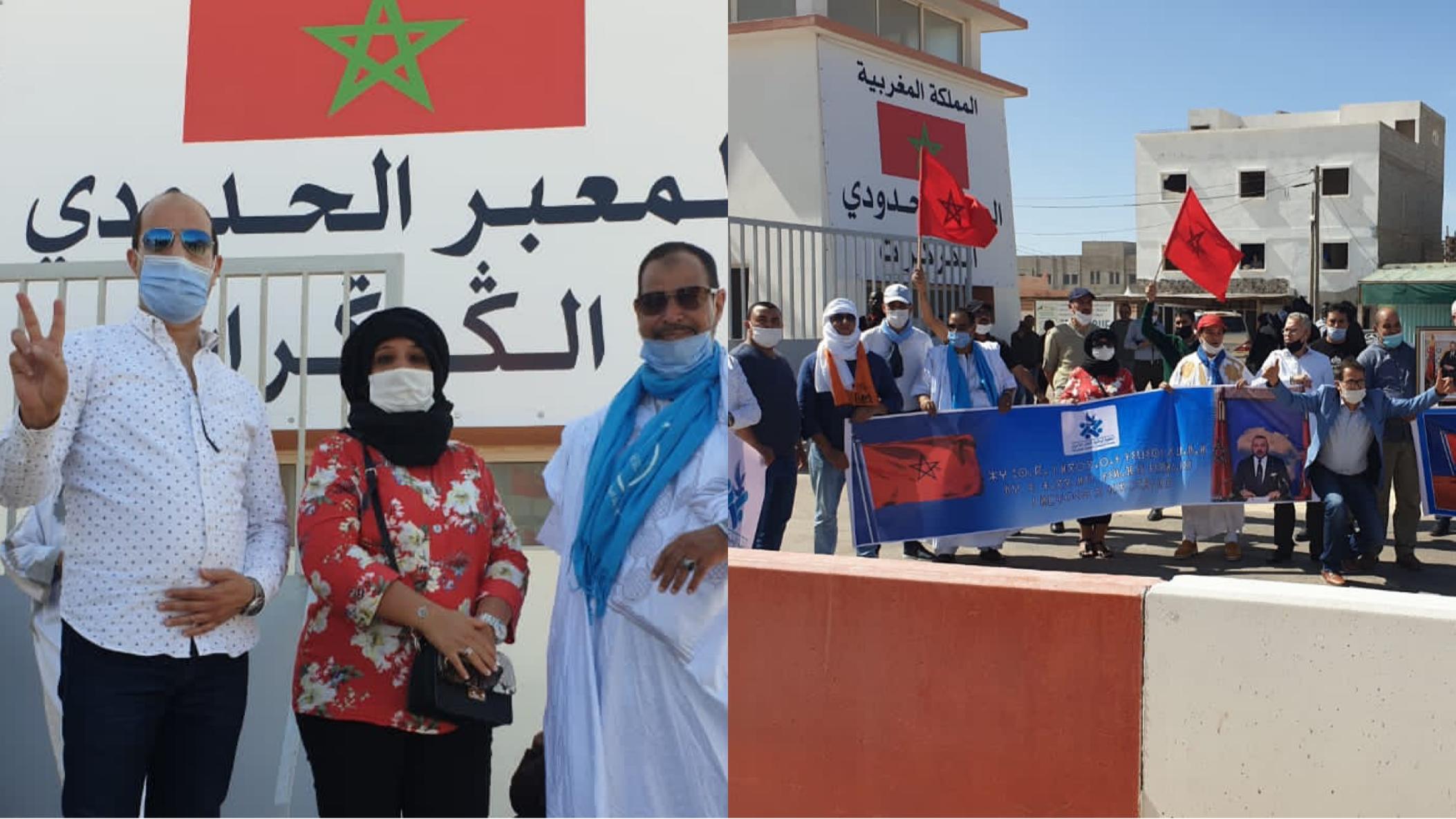 صورة المنظمة الوطنية للتجار الأحرار في زيارة تضامنية لمعبر الكركرات