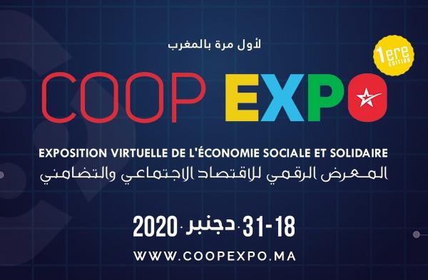 صورة تثمينا لنجاحه .. تمديد فعاليات المعرض الرقمي للاقتصاد الاجتماعي والتضامني Coop Expo  فعالياته لـ 5أيام