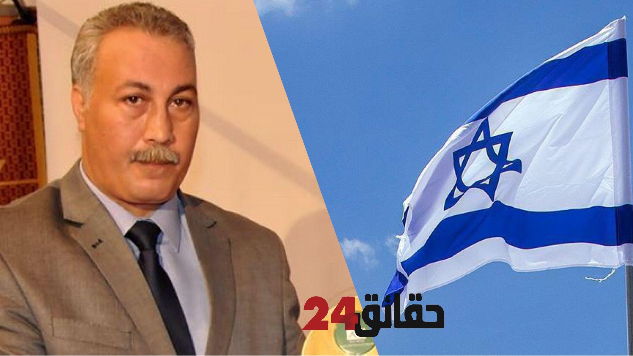 """صورة """"لوطا"""" أول جماعة مغربية تستشرف توأمة مع بلدة إسرائيلية"""