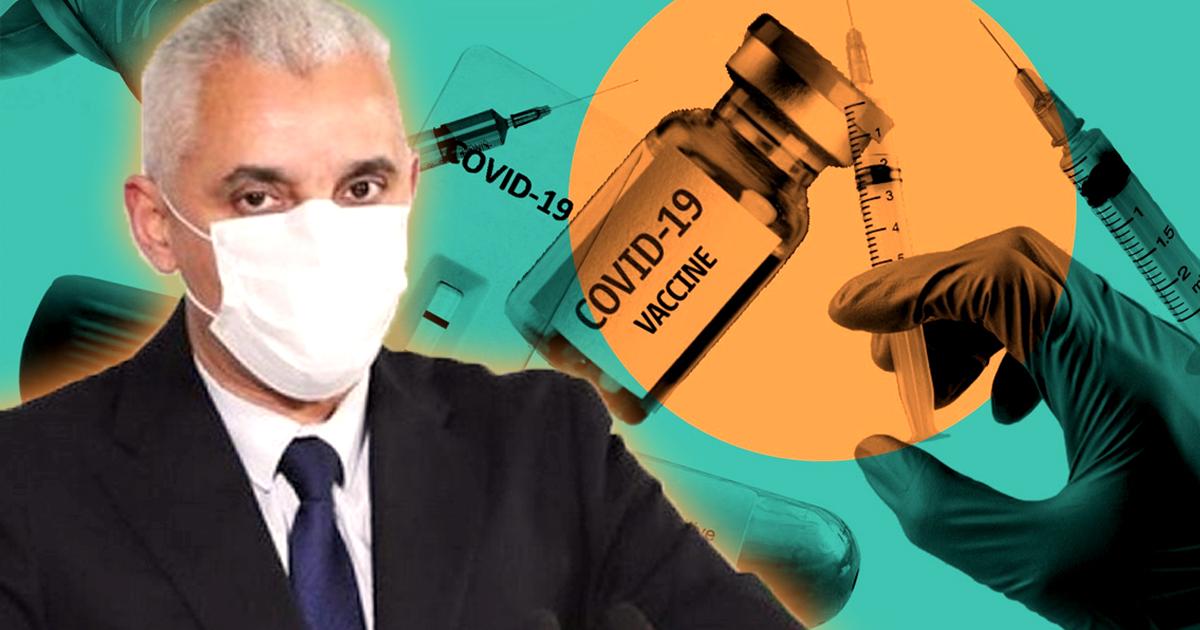 صورة وزير الصحة يوجه رسالة خاصة إلى المغاربة تهم عملية التلقيح