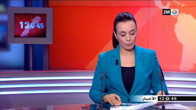 """صورة إنهاء النشرات الإخبارية بالقناة الثانية """"2M"""""""