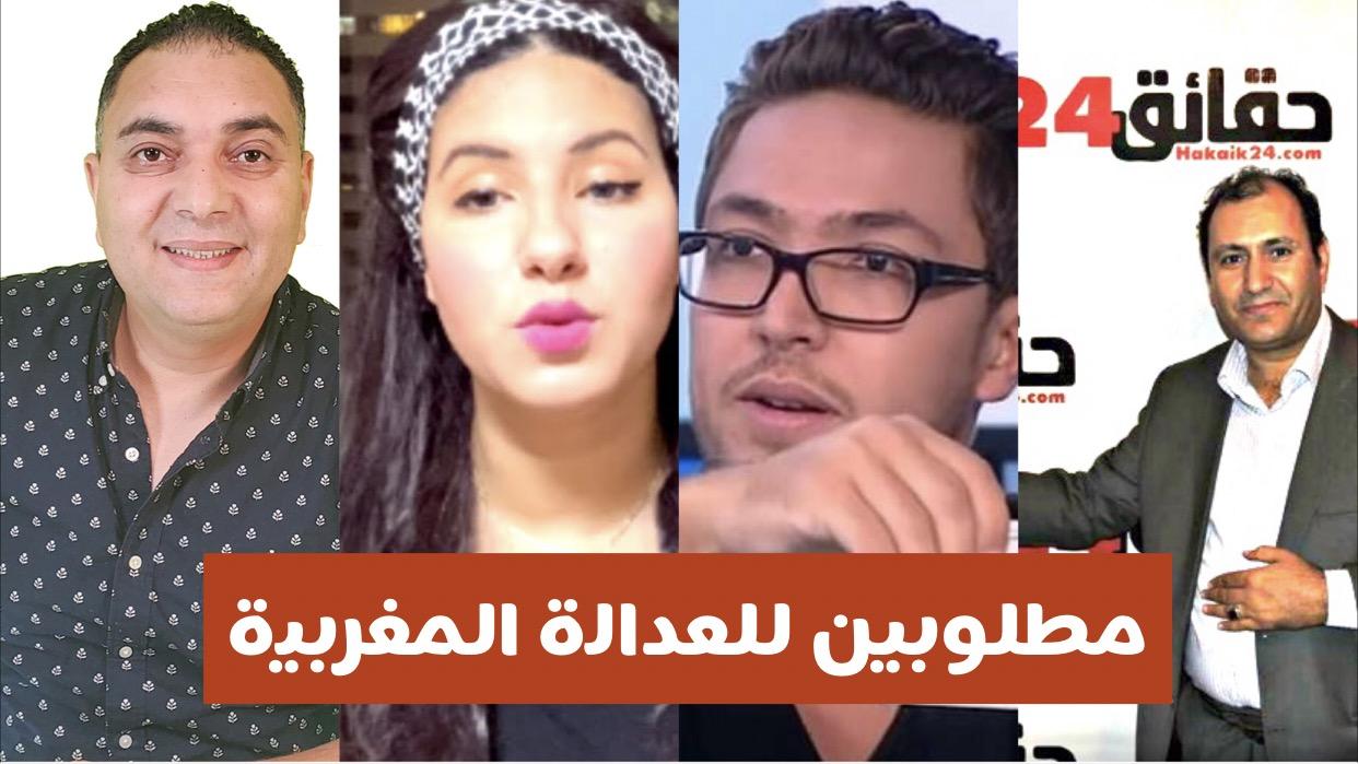 صورة شكاية من الأمن والديستي ولادجيد ضدّ أشخاص خارج المغرب