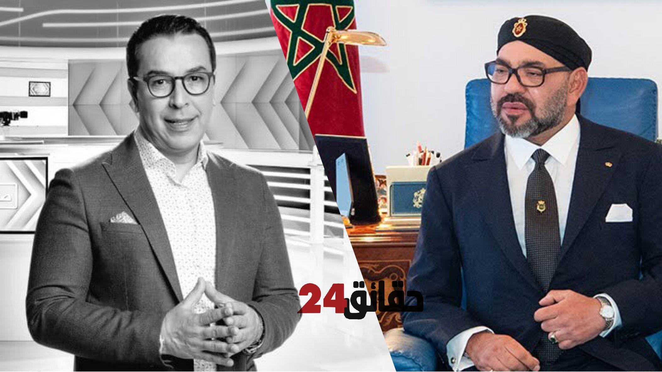 صورة الملك ينعي وفاة الصحفي صلاح الدين الغماري