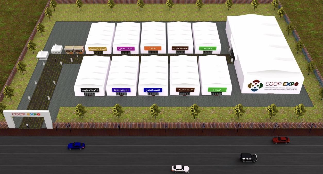 صورة انطلاق المعرض الرقمي للاقتصاد الاجتماعي والتضامني Coop Expo في نسخته الأولى
