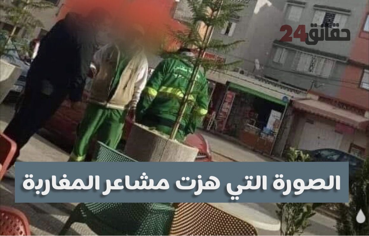 صورة منع عاملي نظافة من الجلوس في مقهى يشعل غضب المغاربة