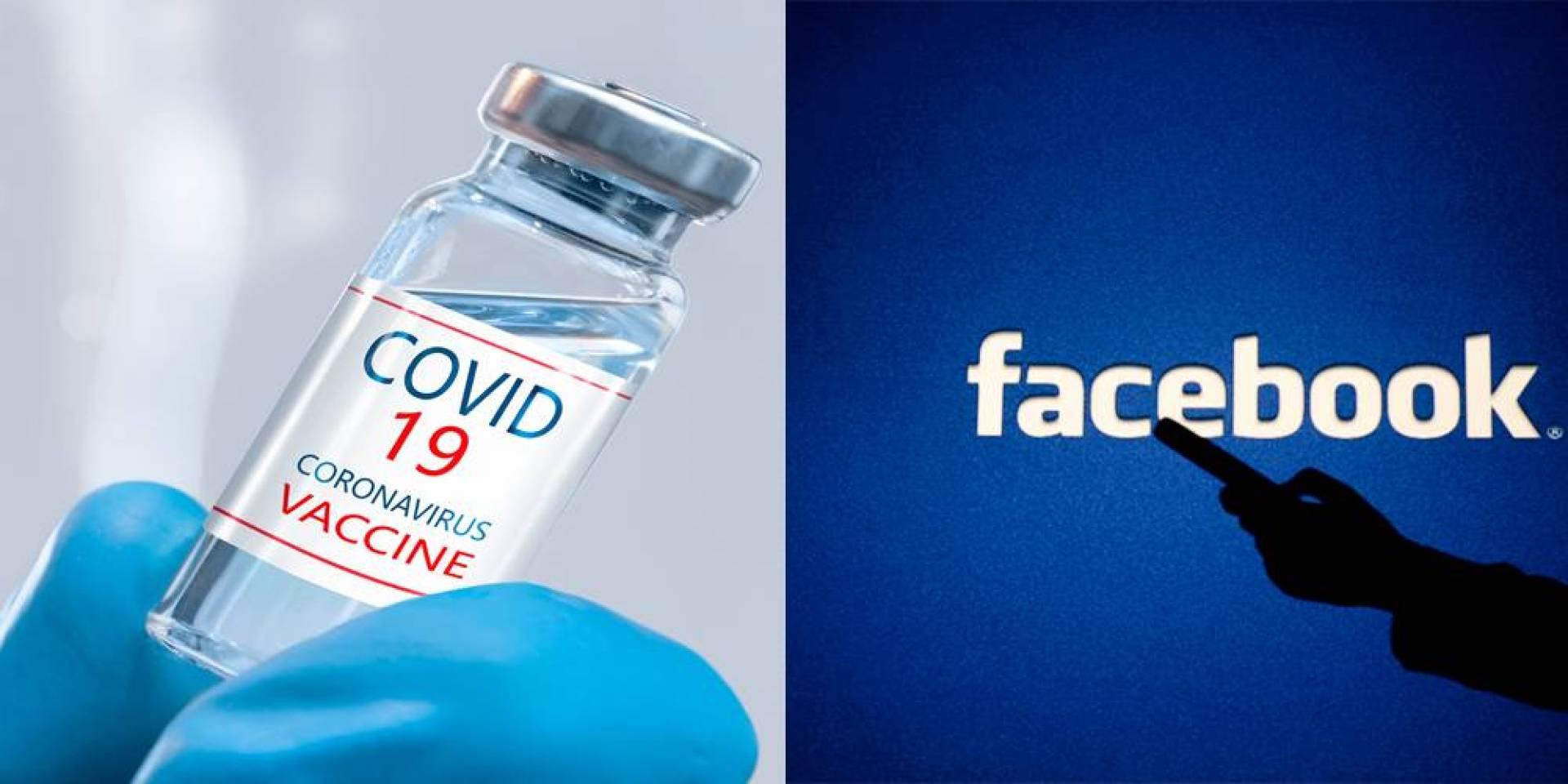 """صورة إدارة """"فيسبوك"""" تنتفض ضد المعلومات الكاذبة بخصوص لقاحات كورونا"""