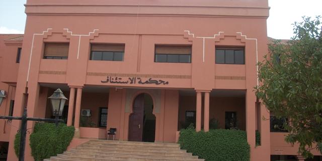 صورة هيئة حقوقية تدعو سفارة الكويت إلى إحضار بيدوفيل متهم باغتصاب فتاة قاصر بمراكش