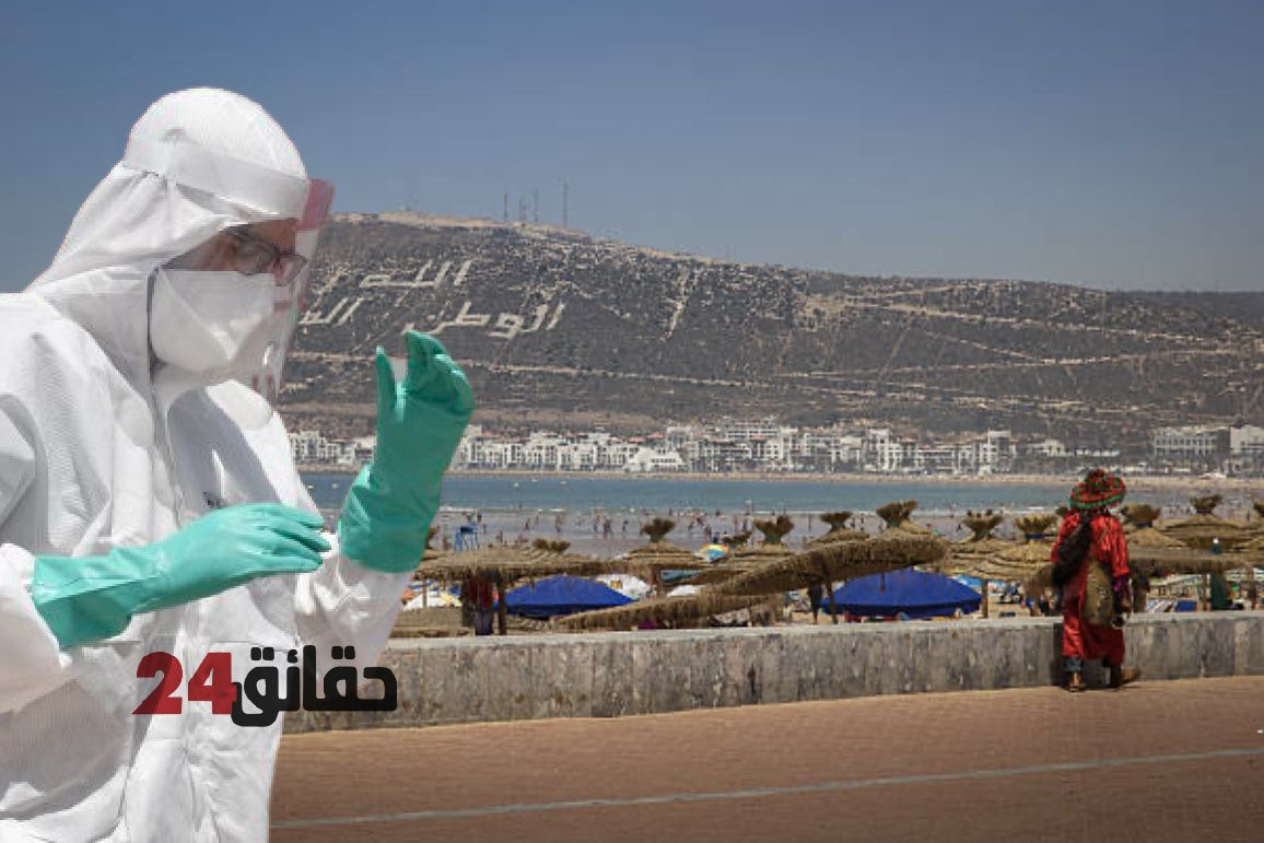 صورة جهة سوس ماسة تحصي 95 إصابة جديدة بكورونا و 4 وفيات