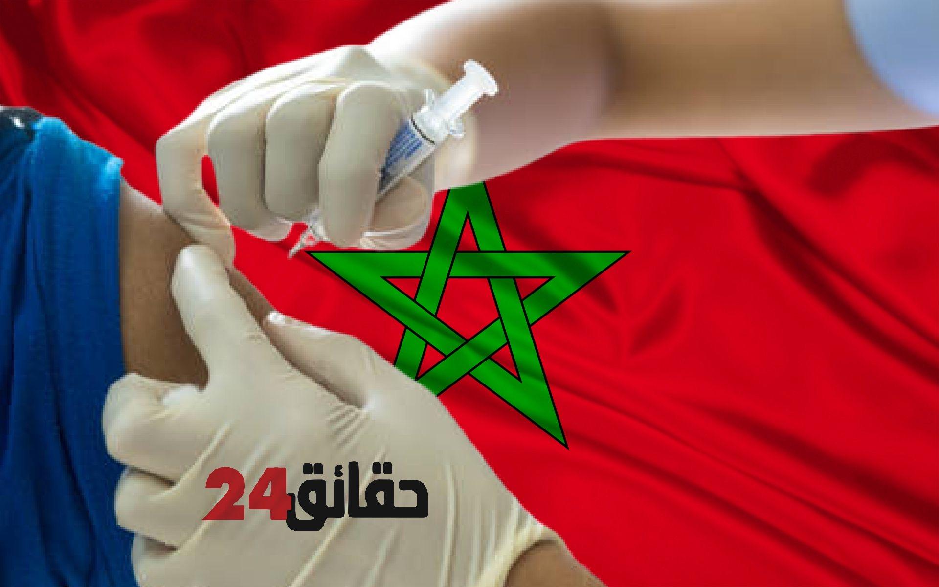"""صورة رسميا .. الهند ستصدر لقاح """" كورونا """" إلى المغرب ابتداء من غد الجمعة"""