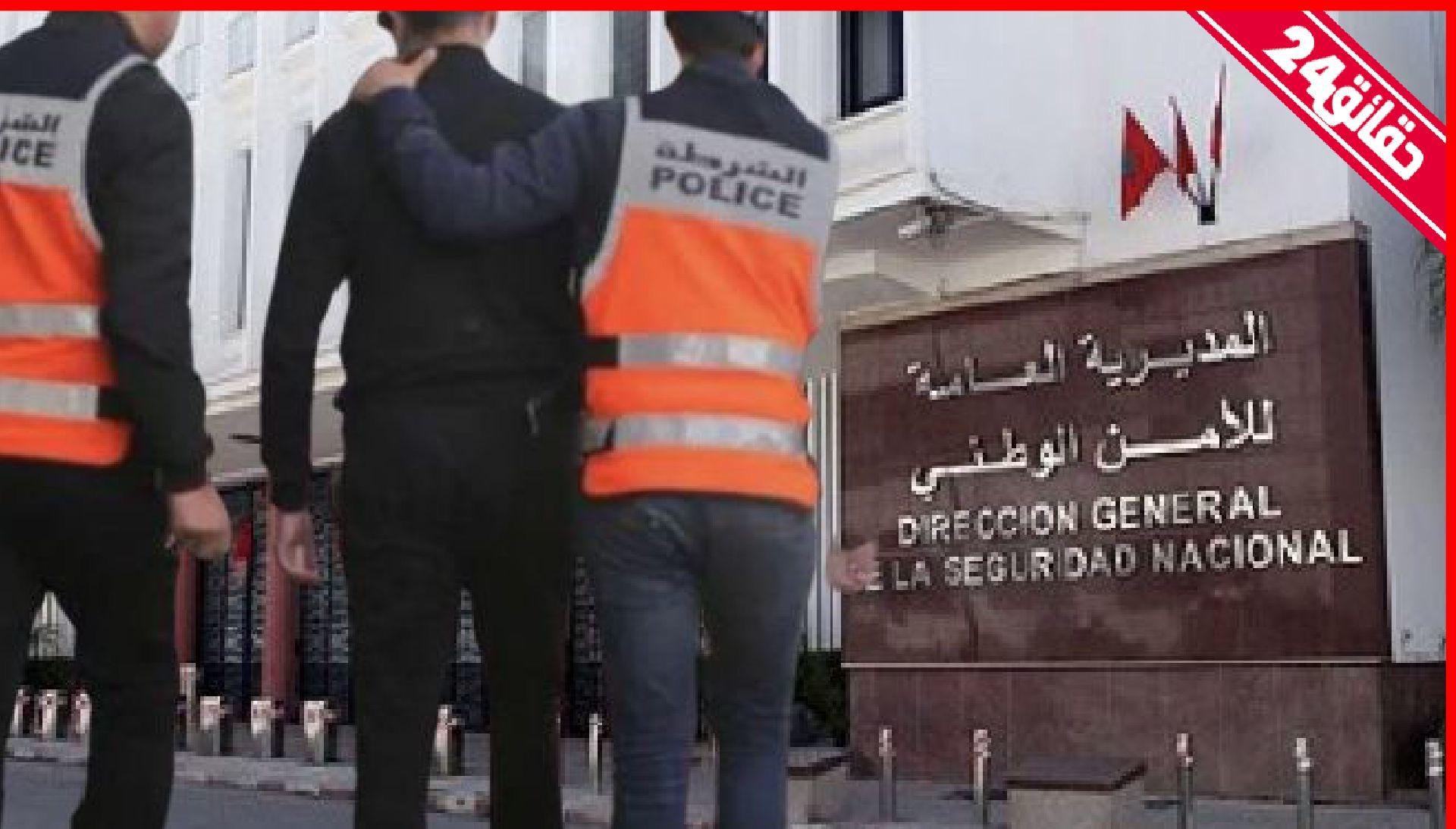 صورة توقيف شرطي وحجز مخدرات ومسدسين والملايين من الأورو