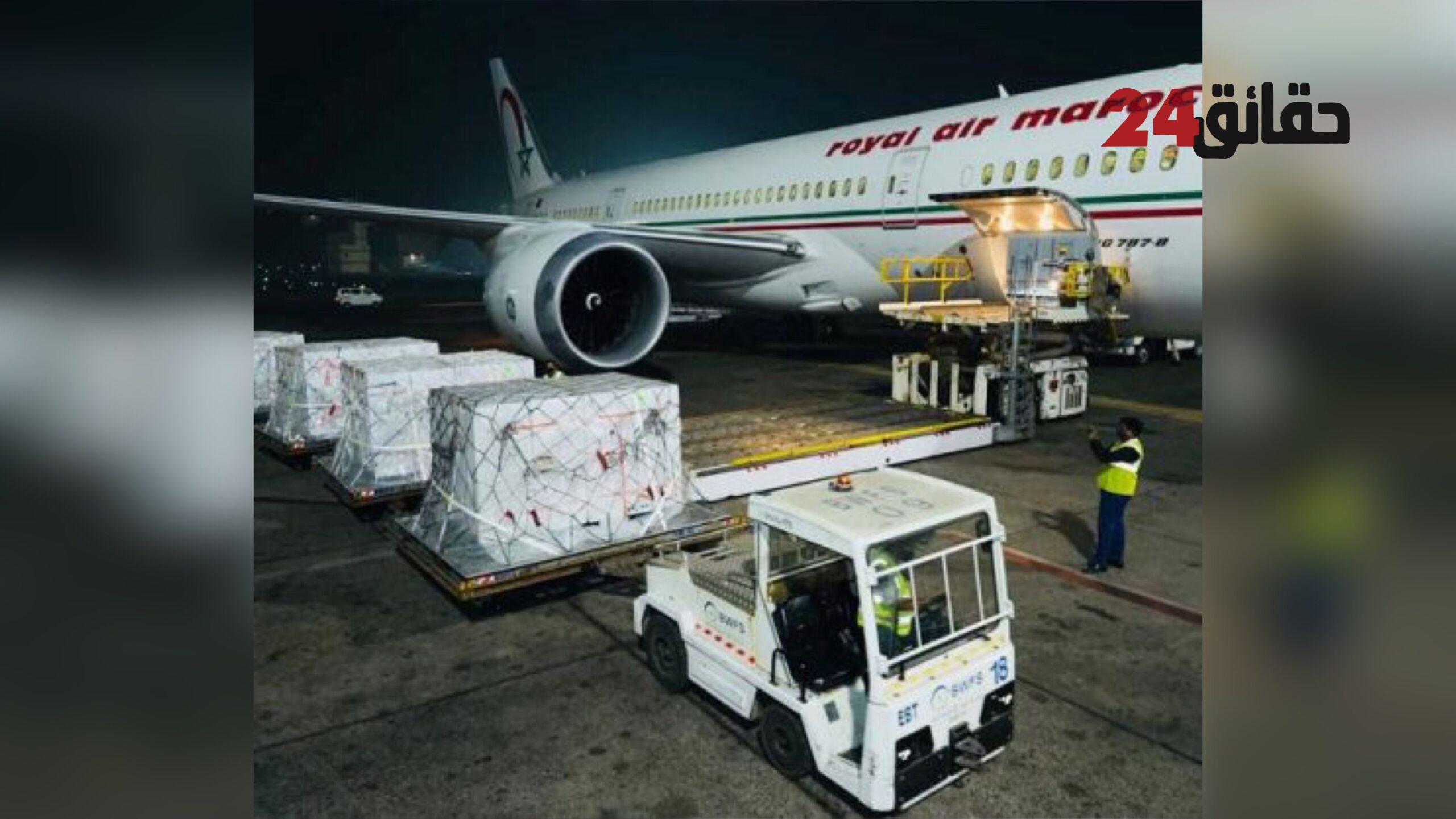 """صورة بعد ساعات .. تحط طائرة """"لارام"""" محملة بـ 2 مليون لقاح بمطار محمد الخامس"""