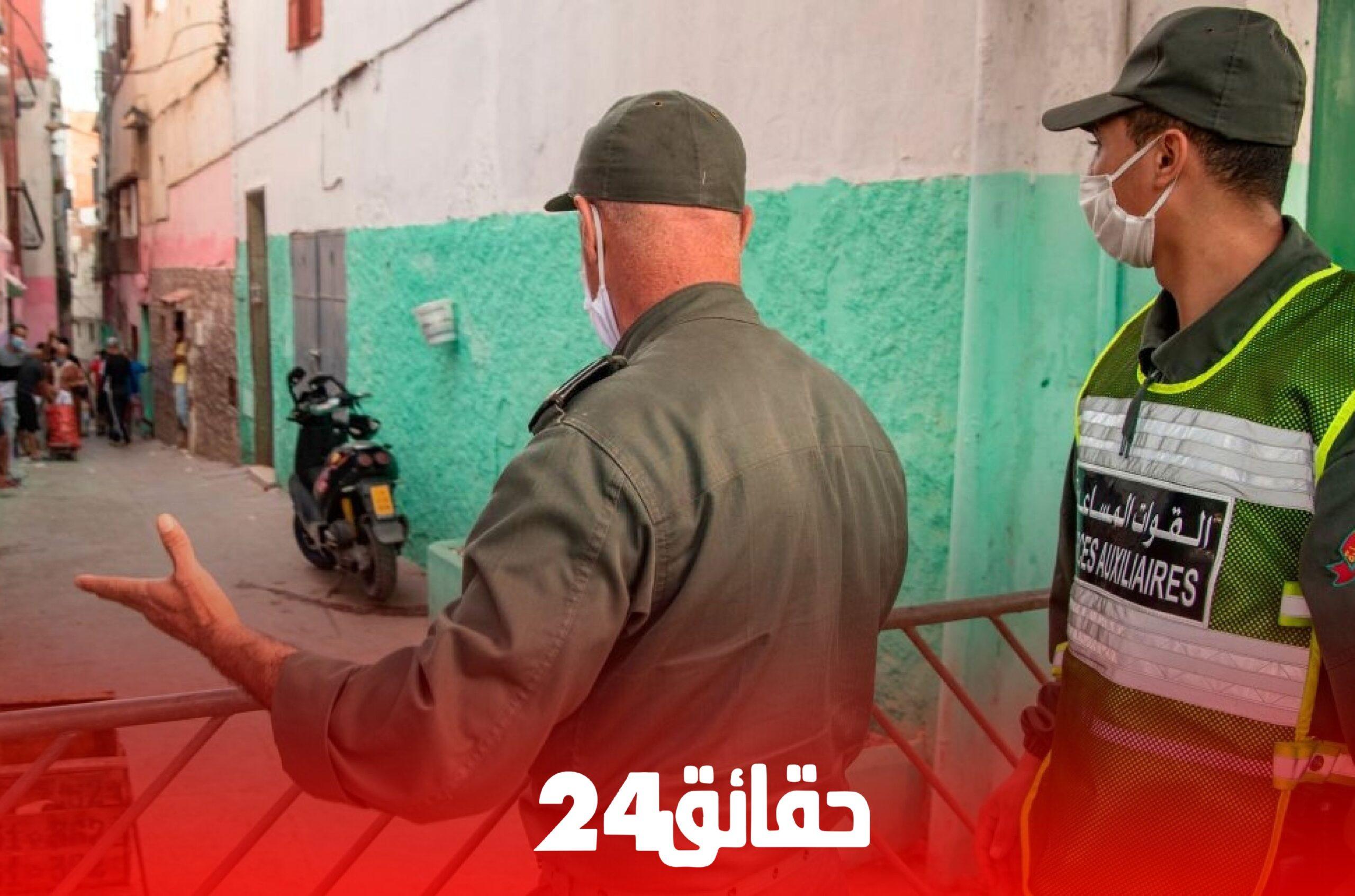 """صورة تمديد حظر التجوال لأسبوعين إضافيين بعد ظهور """"كورونا المتحور"""" بالمغرب"""