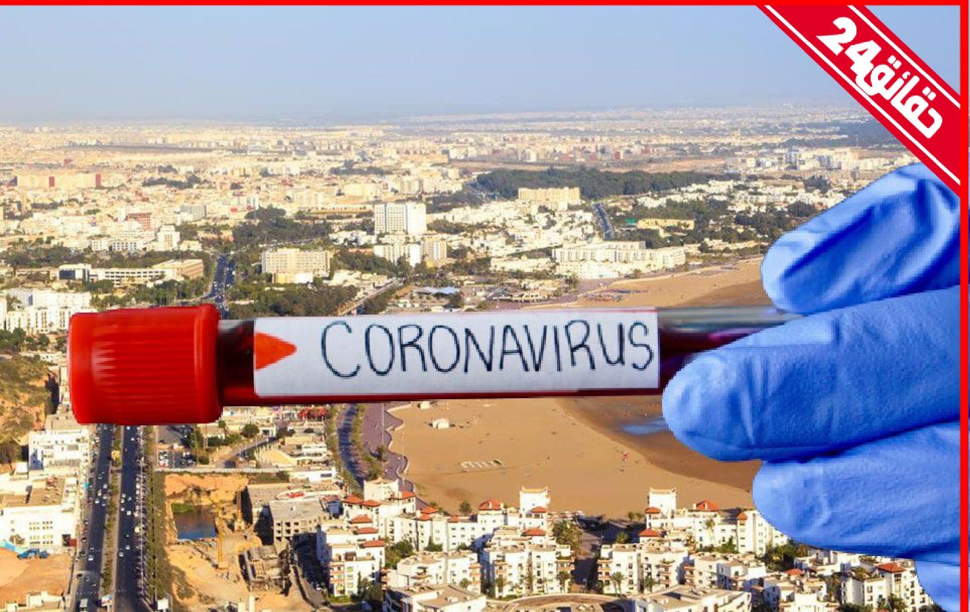صورة جهة سوس -ماسة تُسجّل 41 إصابة جديدة بكورونا وهذا توزيعها