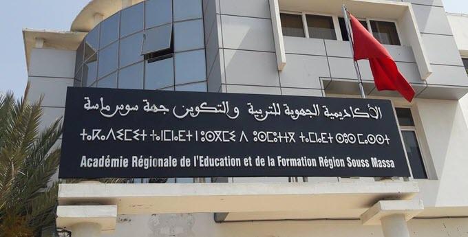 صورة أمزازي يفوض صلاحية منح تراخيص تصوير المدارس إلى الأكاديميات