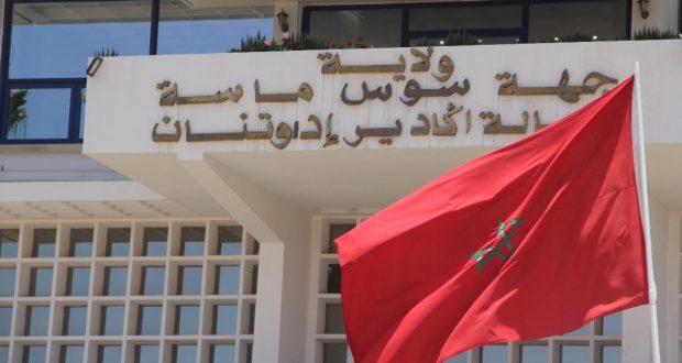 صورة سُلطات أكادير تمدد التدابير الاحترازية وتُواصل إغلاق الحمامات لأسبوعين