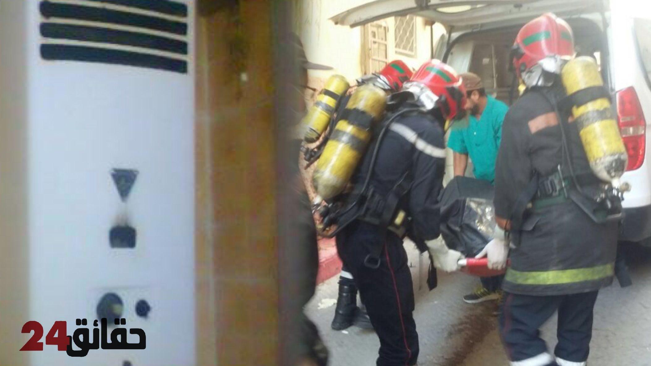 صورة الغاز يقتل عشيقين باشتوكة