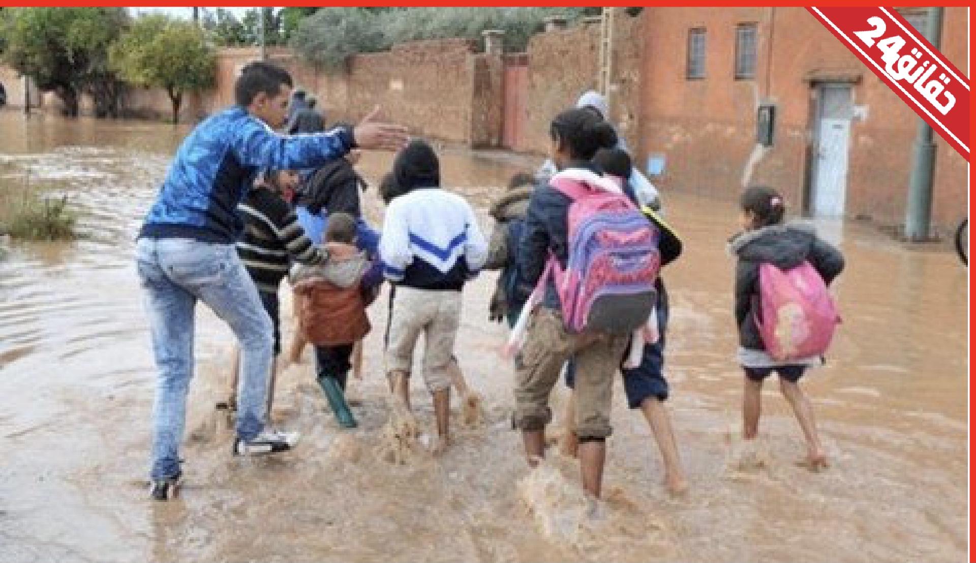 صورة فيضانات مرتقبة في سوس ووزارة التعليم توصي بإغلاق المدارس