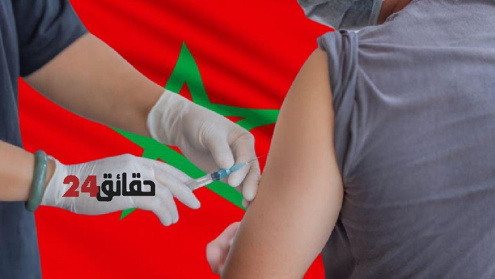 """صورة لقاح """"أسترازينيكا """" يصل المغرب السبت وعملية التطعيم تبدأ الأسبوع المقبل"""