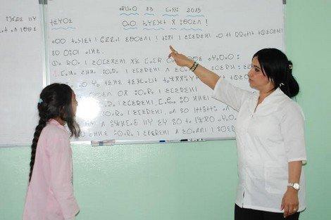 صورة إعداد مشروع المنهاج الدراسي الجديد للغة الأمازيغية لسلك التعليم الابتدائي