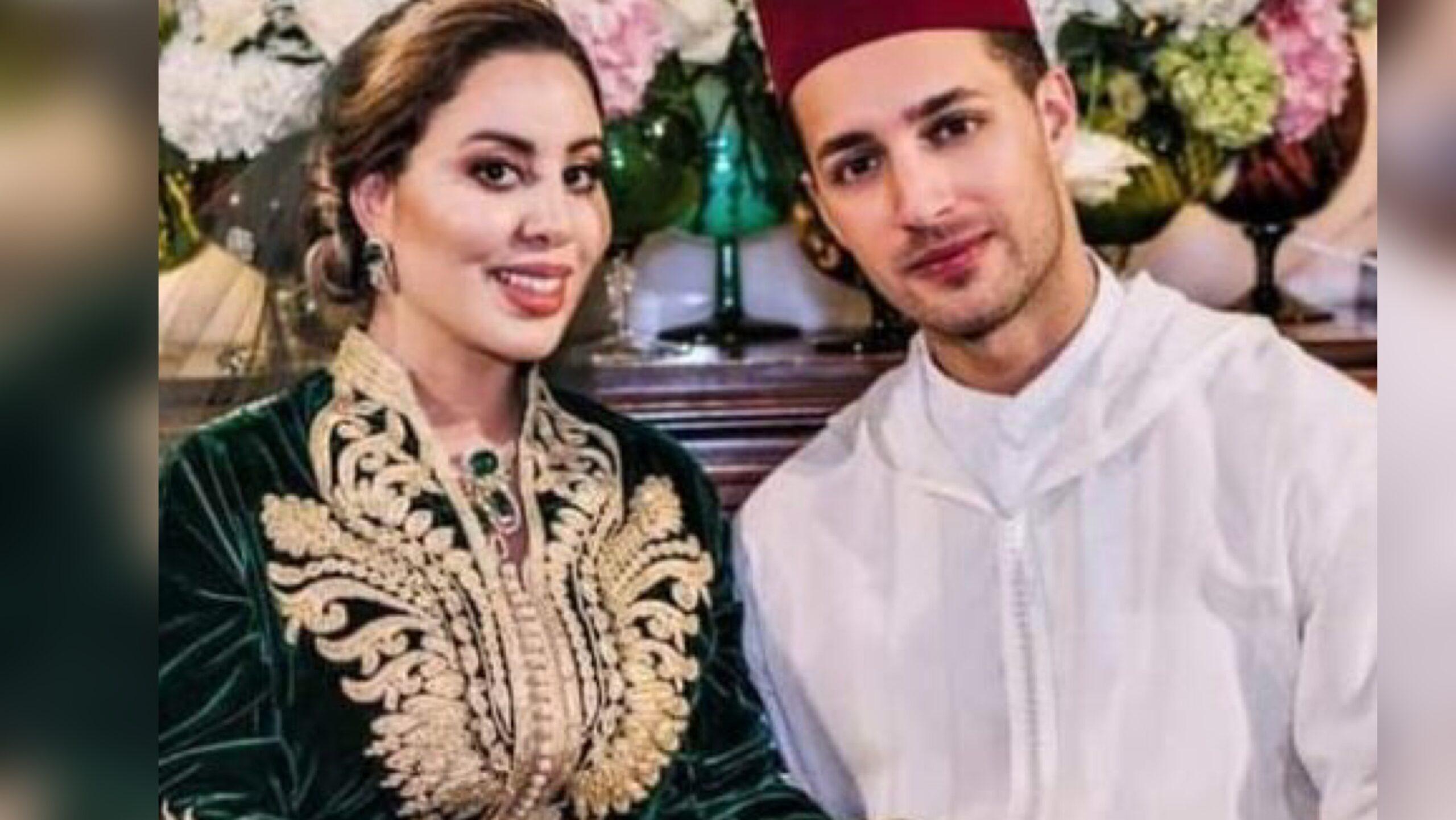 صورة عقد قران للا نهيلة كريمة صاحبة السمو الملكي الأميرة للا أسماء بالشاب عادل الحاجي