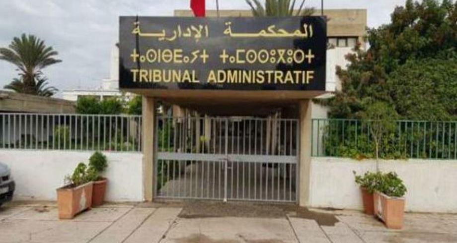 صورة بعد الجدل .. تعليق أشغال التهيئة الجارية بالمحكمة الإدارية بأكادير