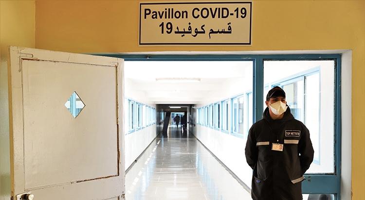 صورة جهة سوس ماسة تسجل 11 إصابة جديدة بكورونا