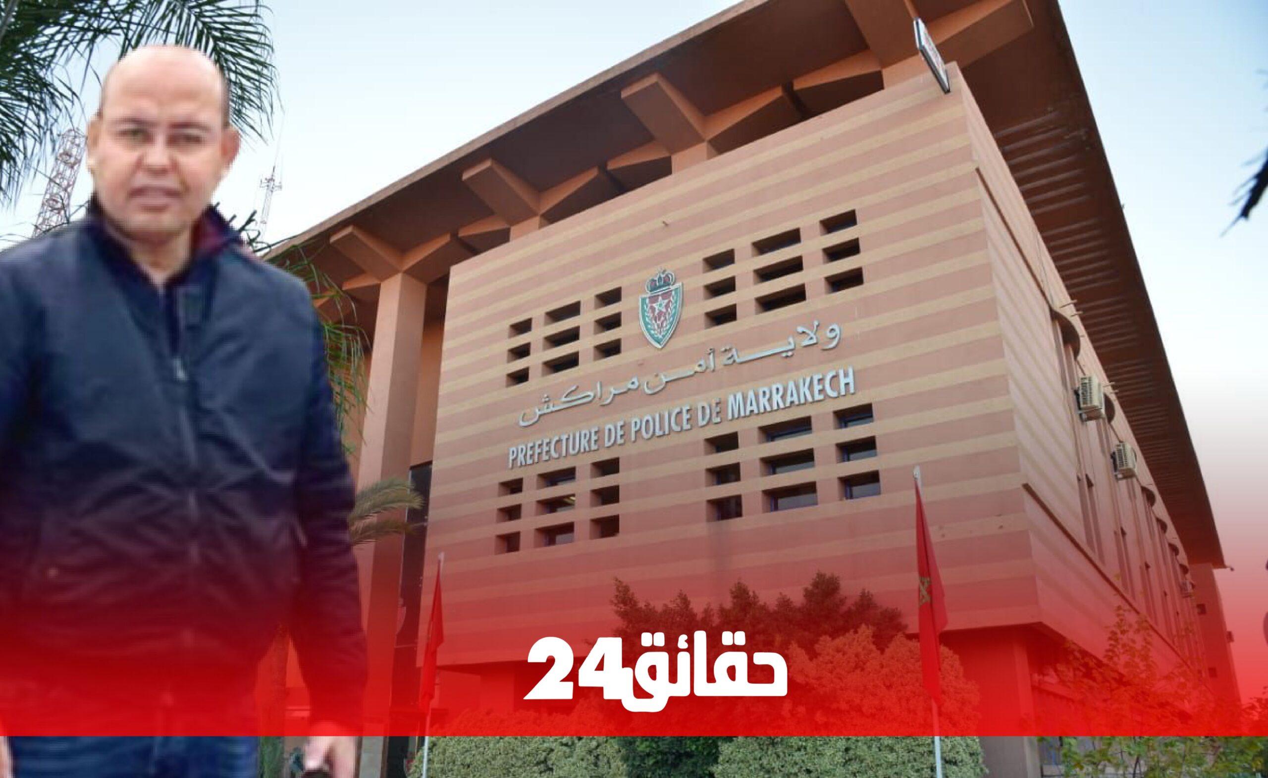 صورة تعيين أنور الزوين رئيسا للمصلحة الولائية للشرطة القضائية بمراكش