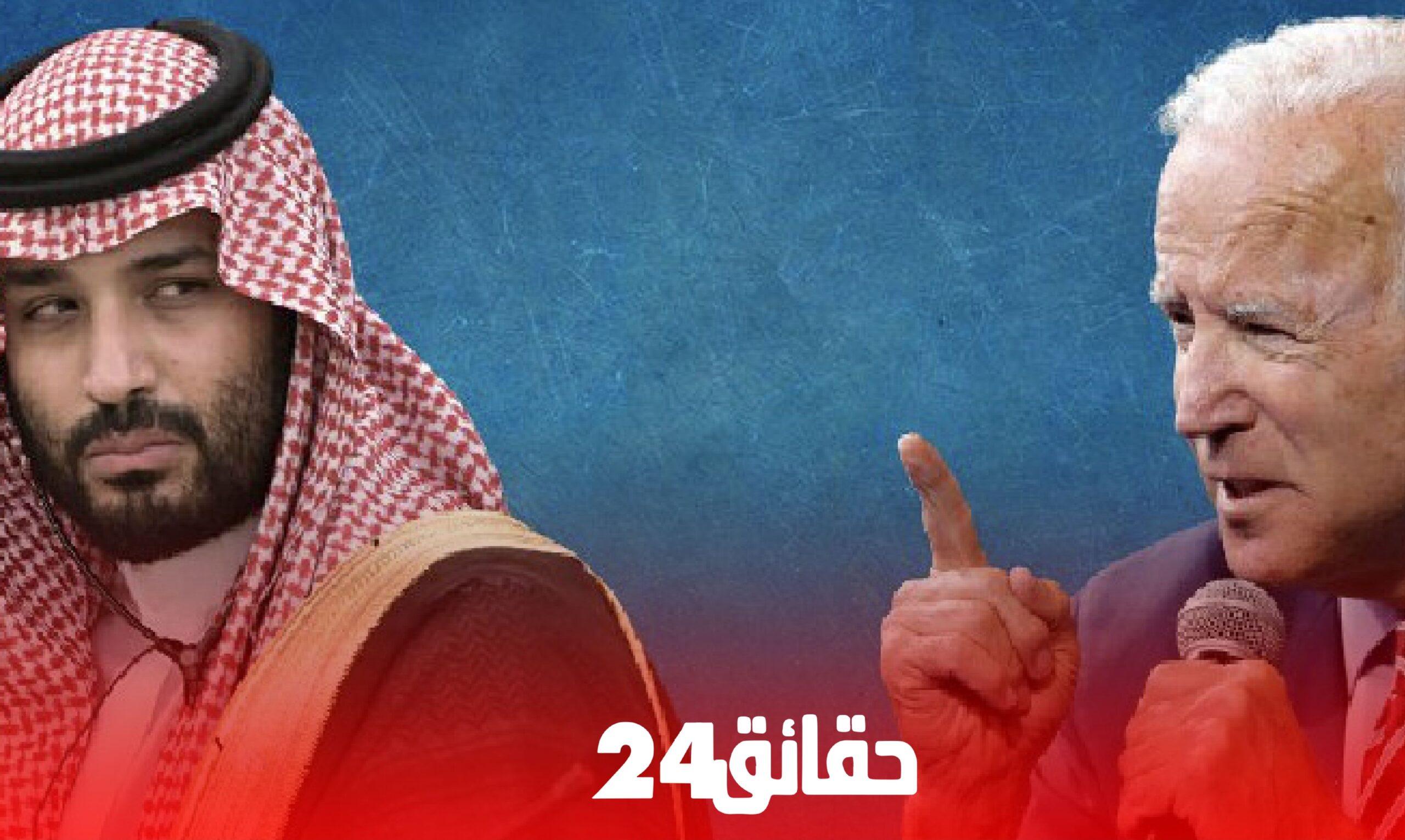 صورة بايدن للملك سلمان : القواعد تغيرت وسنحاسب المسؤولين السعوديين على انتهاكات حقوق الانسان