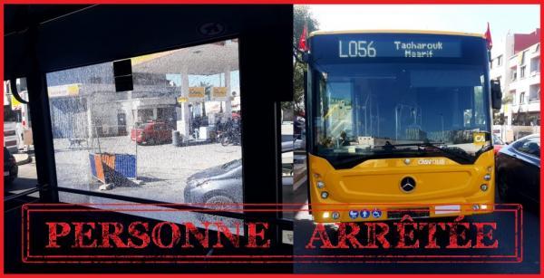 صورة للمرة الثانية .. توقيف قاصر متورط في تكسير حافلة جديدة بالدار البيضاء