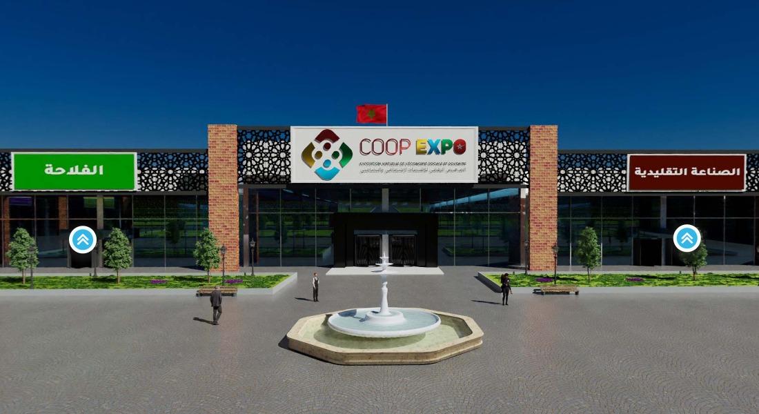 صورة انطلاق المعرض الرقمي للاقتصاد الاجتماعي والتضامني Coop Expo في نسخته الثانية