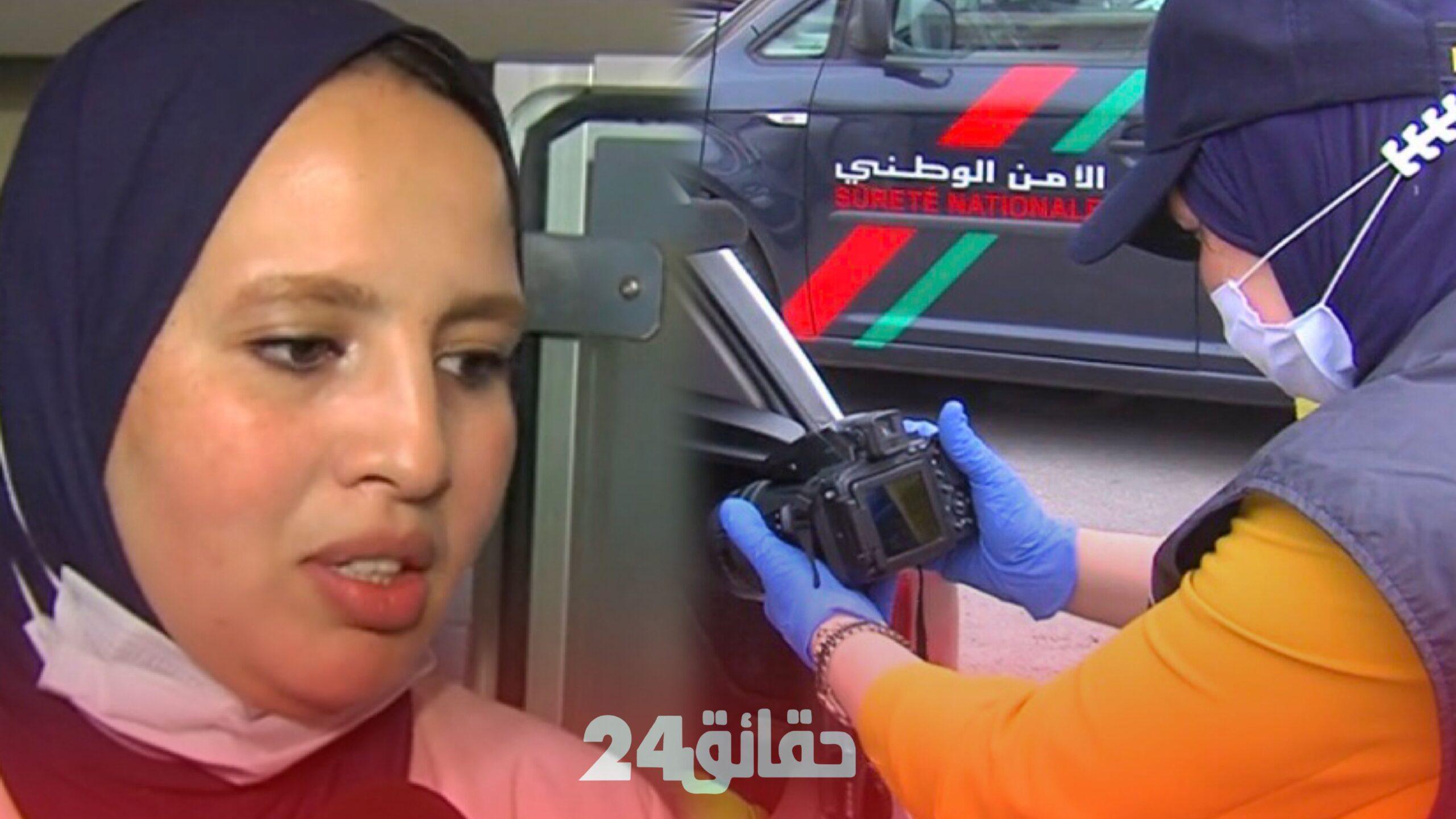 صورة أسماء بن كروم : شرطية تقتفي بحنكة واحترافية أثر العمليات الإجرامية بأكادير