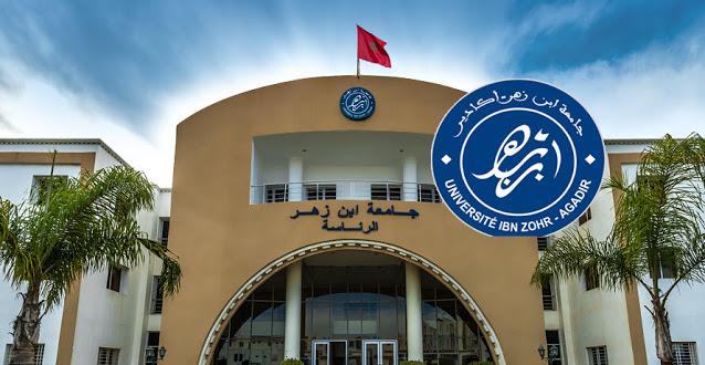 صورة إدارية أكادير تنتصر لطلاب حرمتهم جامعة ابن زهر من دبلومات التخرج وغرامة 500 درهم عن كل يوم تأخير