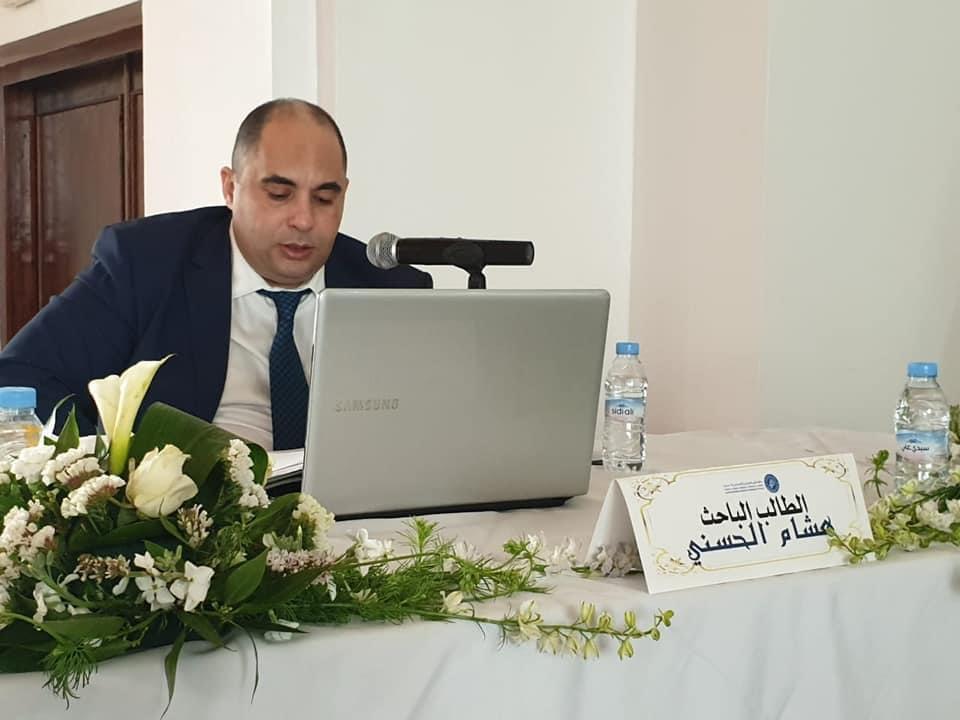 صورة هشام الحسني يحصل على الدكتوراه بميزة مشرف جدا
