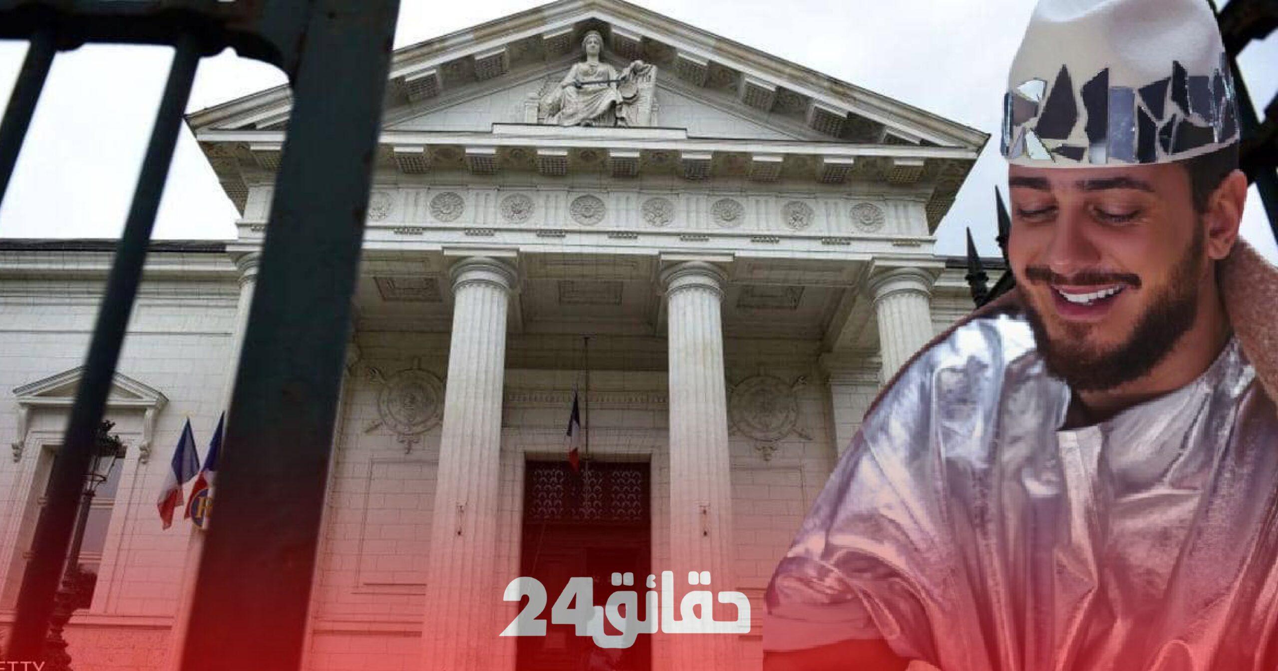 صورة من جديد .. محكمة الجنايات بفرنسا تصدم سعد لمجرد