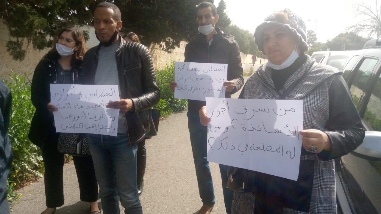 صورة الأساتذة ضحايا تجميد الترقيات يهددون بالتصعيد دفاعا عن مطالبهم