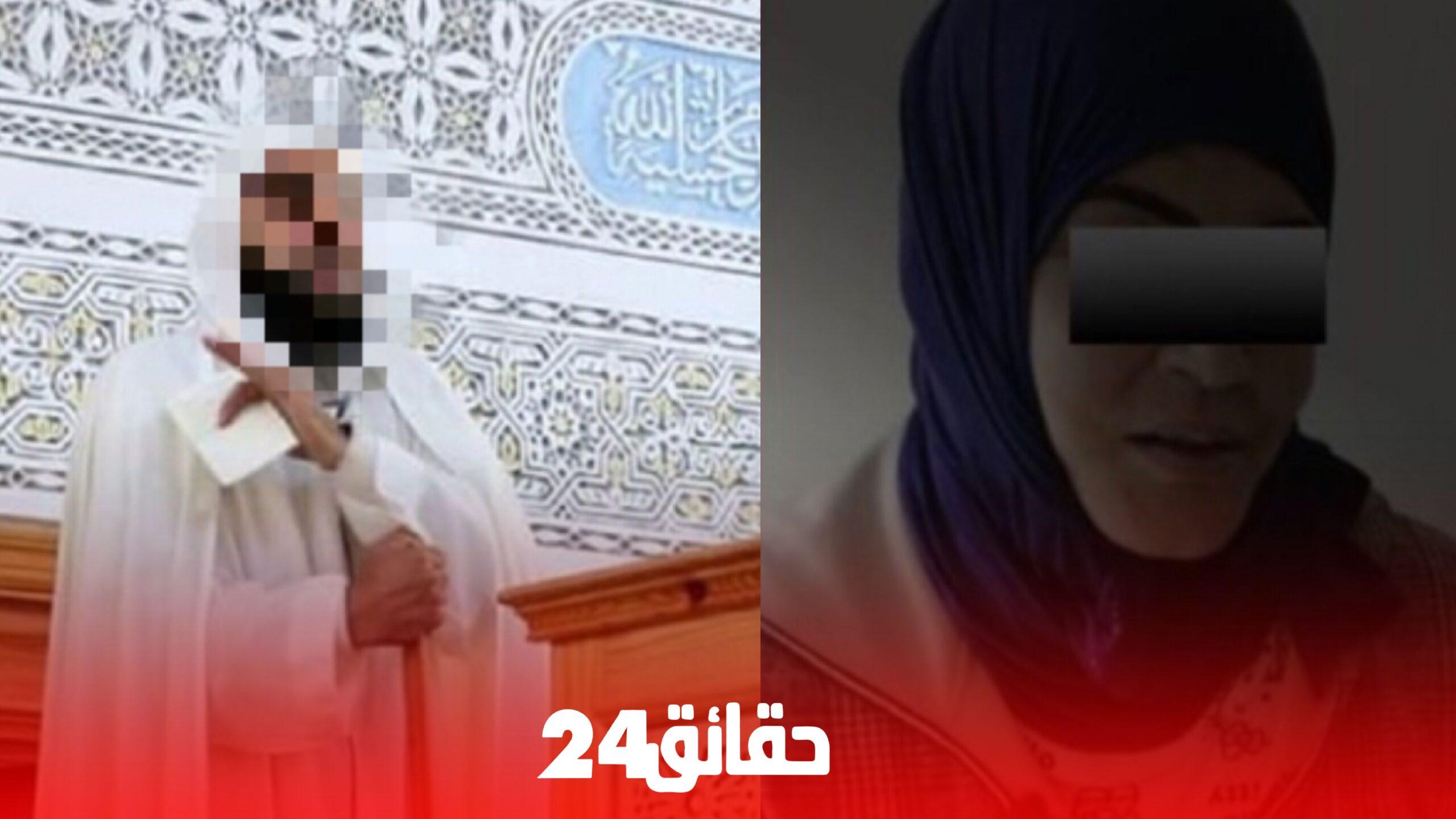 """صورة """"المتسولة الثرية"""" موضوع خطبة الجمعة بأحد مساجد أكادير"""