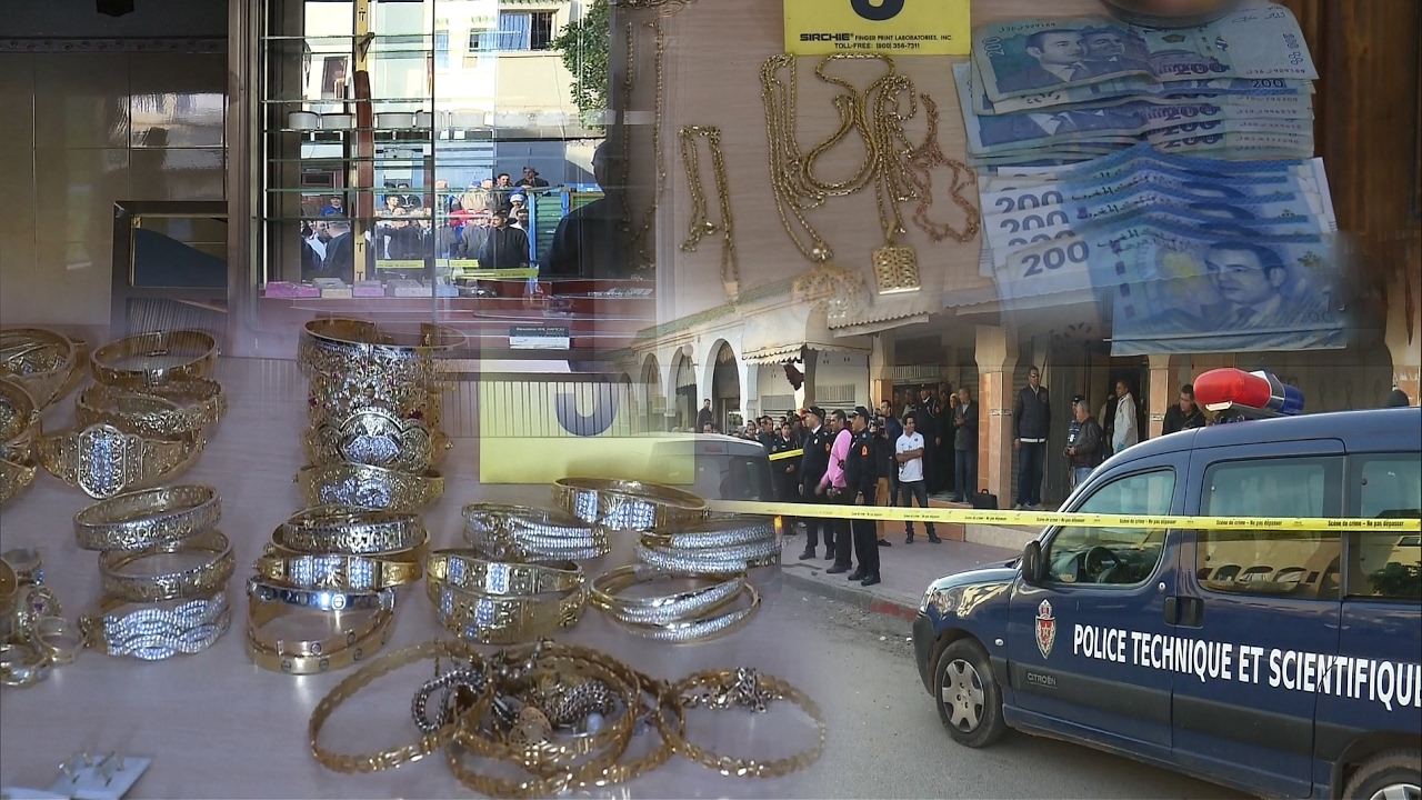 صورة سرقة محل للمجوهرات بحي المصلى بطنجة يستنفر الأجهزة الأمنية