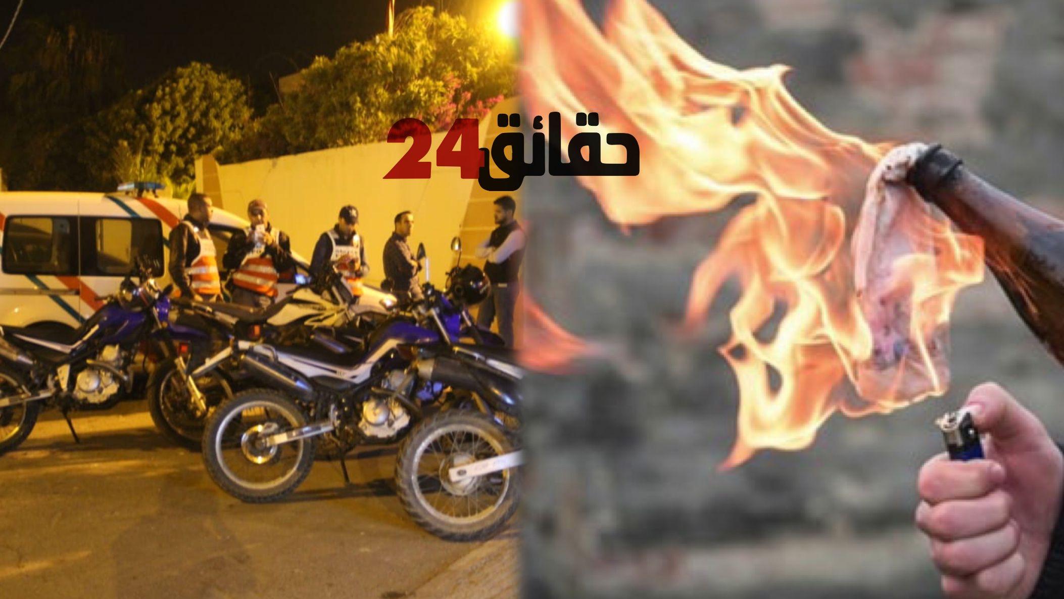 """صورة خطير .. قاصرون يضرمون النار بدائرة الشرطة بحي """"أنزا"""" بأكادير"""