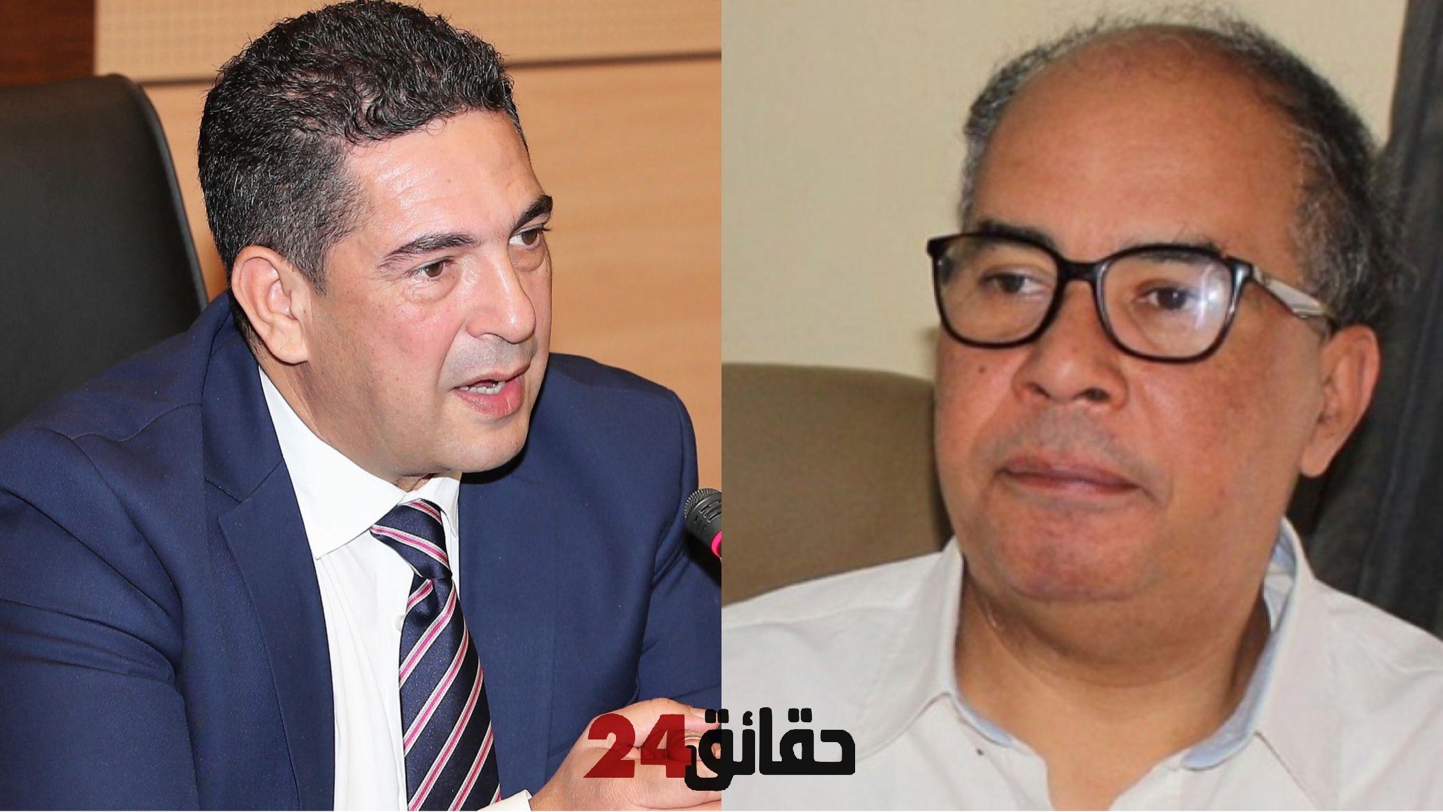 صورة وزارة التربية الوطنية تخرج عن صمتها في قضية الأستاذ نشيد