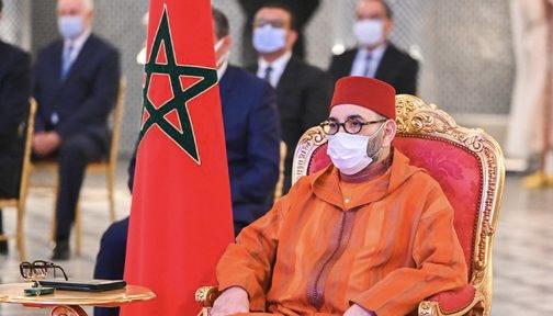 صورة الملك يترأس إطلاق تنزيل مشروع تعميم الحماية الاجتماعية على المغاربة