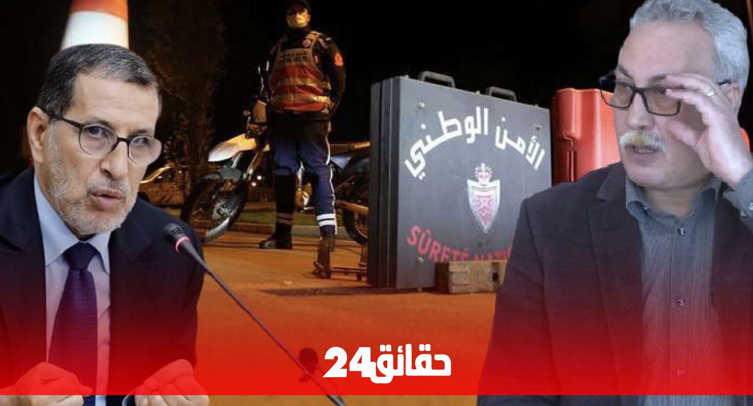 صورة سابقة .. رئيس جماعة يتحدى قرار الحكومة و يرخص للساكنة بالتجوال ليلا و ارتياد المقاهي في رمضان