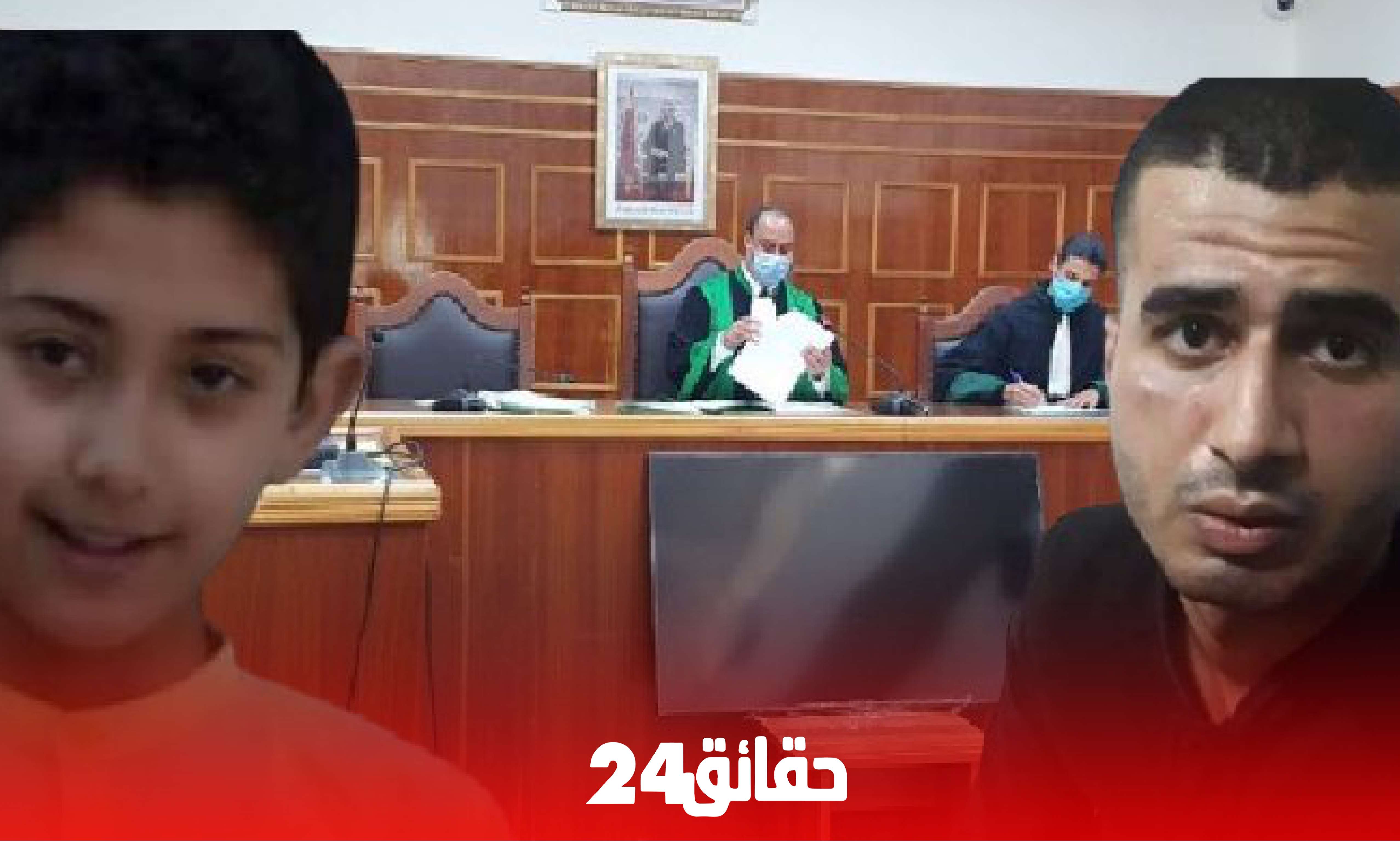 صورة جنايات طنجة تحكم بالإعدام في حق قاتل الطفل عدنان
