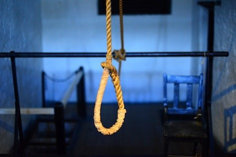 صورة انتحار شاب بالمضيق