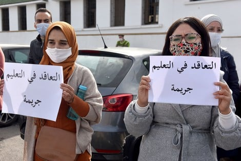 صورة أساتذة التعاقد يعودون لش مدارس المغرب ومحاكمة زملائهم الخميس المقبل